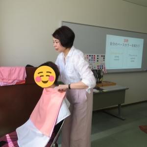 鶴岡市にてパーソナル診断教室開催しました。